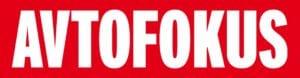 avtofokus logo